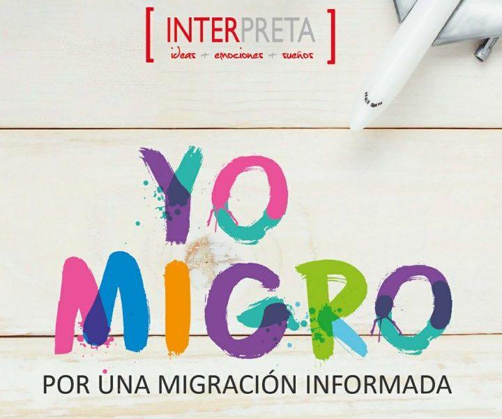 """""""YO MIGRO"""", LA APLICACIÓN PARA MIGRANTES Y REFUGIADOS HISPANOPARLANTES EN CHILE"""