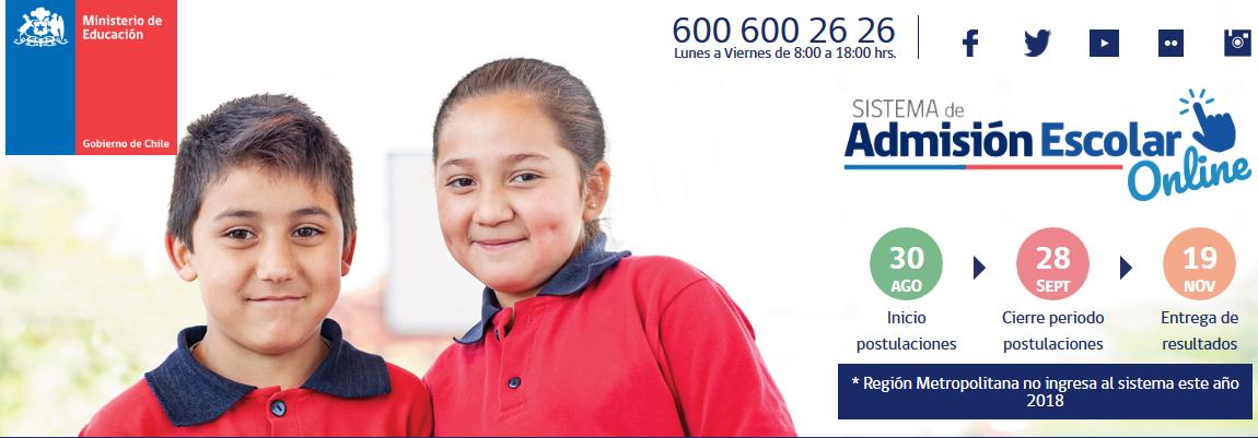 ChileAtiende dispone plataforma para orientar postulaciones en Sistema de Admisión Escolar