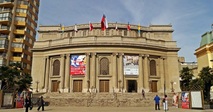 Opinión: Puro Teatro (alguien miente), por Patricio Cerda Adaro
